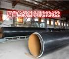 聚氨酯发泡保温钢管一步法生产现场