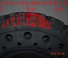 厂家直销叉车实心轮胎650-10耐磨实心轮胎带孔减震实心轮胎
