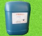 兴瑞源科技_专业的三价铬铝皮膜剂提供商|中国三价铬铝皮膜剂