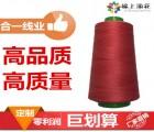 青岛服装涤纶线403/3000米|厂家直销|低价销售|质量保