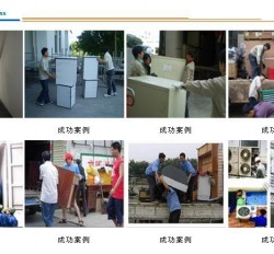北京大兴搬家公司一次多少钱
