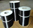 山东碳纤维布价格,碳布粘贴注意事项