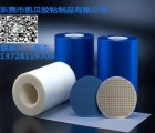 UV减粘膜 UV失粘膜 uv胶带UV保护膜