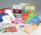 濮阳/新乡/许昌/三门峡/郑州塑料包装袋生产厂家