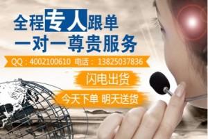 深圳画册印刷公司,网上印彩印公司,东莞画册印刷报价