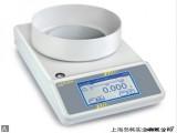 上海市电子天平//电子分析天平上海电子秤
