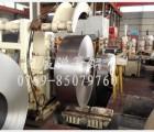 美国芬可乐高淬透弹簧钢1064  进口抗疲劳弹簧钢1065