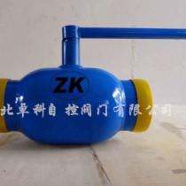 广东卓课全焊接球阀 Q61F焊接一体球阀 优质手动全焊接球阀