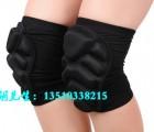 东莞厂家专业生产户外运动防撞护膝护肘环保舒适