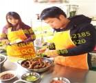 特色四川风味卤菜技术哪里有学