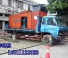 秦皇岛青龙县大型发电机出租  昌黎县静音应急发电机租赁