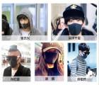 防雾霾防pm2.5口罩男女成人儿童防尘透气可清洗口罩