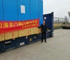 深圳哪家公司可以处理台湾绕线机ECFA进口报关服务