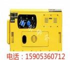 华全5kw手拉汽油发电机组小型发电机组