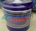 原装配件批发_复盛FS300R冷冻机油