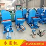 高效节能煤棒机 粉煤机 煤棒机 木炭制棒机 锯末炭粉成型机