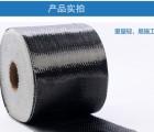 改性环氧粘贴钢板粘钢胶