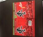 休闲食品包装袋+槟榔复合袋+小吃复合袋+河北厂家生产定制