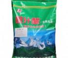 提高对虾脱皮速度提高对虾生长速度降低死亡率饲料添加剂
