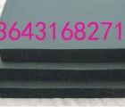 闭孔弹性体橡塑海绵保温板报价