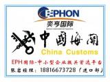上海市上海食品进口清关公司_食品进口代理报关_所需资料费用
