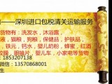 猫粮狗粮香港进口包税清关运输服务