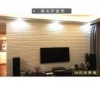 3D立体砖纹墙贴 EVA大尺寸卧室客厅自粘墙纸