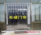 定制PVC透明软门帘空调超市商场保暖防风防雨防蚊隔热冷库门帘