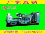 福州广西柴油发电机组价格,广西柴油发电机组报价,广西发电机