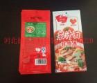 瓜子包装袋真空包装袋坚果包装袋牛皮纸袋食品卷膜定制