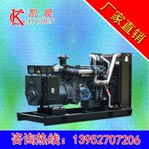 凯晨电力供应正品350KW玉柴柴油发电机