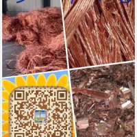不锈钢废铜回收东莞回收废金属
