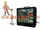 济南云成仪器炉前铁水分析仪有哪些突出特点?