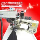 奥玲RN6300-4D四针六线拼缝机 高档体育护具针车缝纫机
