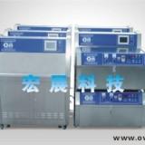 昆山Q8紫外线老化试验机
