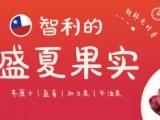 深圳上海食品进口报关代理/上海食品进口报检/标签审核备案代理