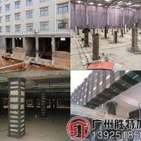 珠海厂房光伏结构承载力加固公司