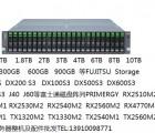 Storage ETERNUS DX200 S4存储柜