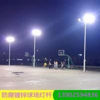 篮球场灯杆防腐路灯杆灯杆灯具