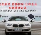 车载安全用品GPS定位导航仪