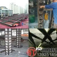 广州建筑光伏屋顶加固费用价格