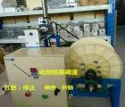 收线机  编织袋收线机  变频收线机 排线收线机