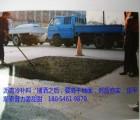 济宁梁山 斯泰普力沥青冷补料路具有极强的抗老化