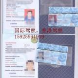 义乌缅甸签证 义乌尼泊尔签证 义乌老挝签证