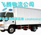 坪山到宜昌13米高栏车9米6厢式车货车出租
