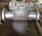 广东东莞水过滤器钢制快开篮式过滤器