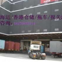 上海二手机械设备进口报关报检