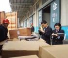 台湾五金配件 进口代理时效及我们优势