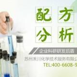 镁合金切削液配方分析