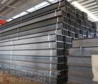 热镀锌高频焊接H型钢厂商电话销售